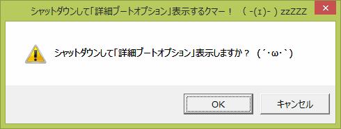 f:id:palm84:20150508043632p:plain