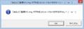 Create_HTML_img_tag-sendto