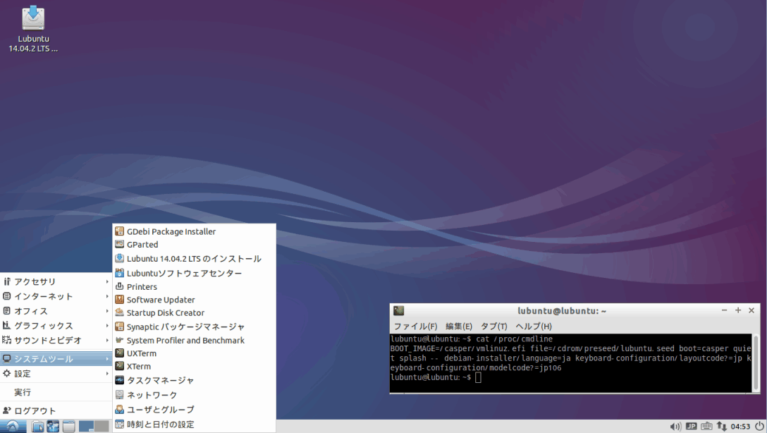 lubuntu-14.04.2-desktop-amd64_desktop