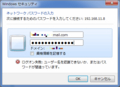 logon_windows_share_7to8