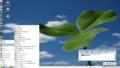 bean14042-150501_desktop