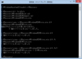 xcopy_command_systemfile