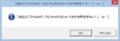 run_create_fileversion-sendto