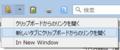 clipboard_toolbar