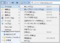 file_menu_toolbar