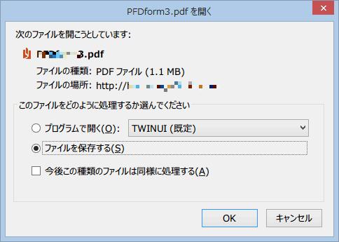 f:id:palm84:20150721033212p:plain