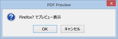 f:id:palm84:20150721033213p:plain