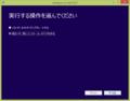 windows10_mediacreationtoolx64