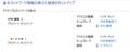 windows10_network_center_vpn_before