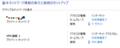 windows10_network_center_vpn_after