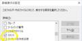 Windows10_settingcontent-ms_explorer_check_comment