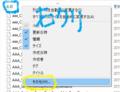 Windows10_settingcontent-ms_explorer_context