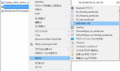 Create_MD5_SHA1_memo-sendto_context_menu