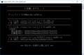 Create_Check_MD5_SHA1_File-sendto_cmd