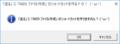 Create_MD5_Make_filename_txt-sendto_script