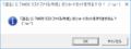 Create_MD5_Make_list-sendto_script