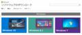 Windows_software_download_site