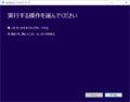 Windows10_MediaCreationToolx64_1