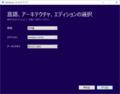 Windows10_MediaCreationToolx64_2