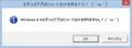Win8_CreateModernUIAppShortCut_script