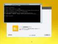 Norton_BootableRecoveryTool_cmd