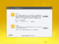 Norton_BootableRecoveryTool_menu