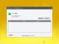 Norton_BootableRecoveryTool_Kaihuku_scan_result