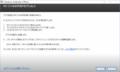 Windows_Defender_Offline_creator_finish