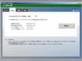 Windows_Defender_Offline_cdboot_koushin