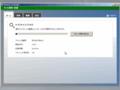 Windows_Defender_Offline_cdboot_scan