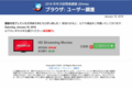 streaming_movies03