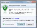 nisemon_update_mediaplayerclassic01