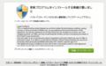 nisemon_update_newplayer02