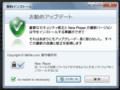 nisemon_update_newplayer01