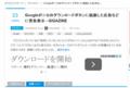 google_download