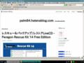 DebianDog-Jessie-jwm_icewm-2915-09-02-jp_slimboat