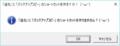 Create_BackupCopy_date-time-sendto
