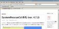 browser_Midori_migu_font