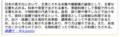 Firefox50x64_DirectWrite-Stylish_misoshiru