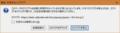 Firefox_script_warning