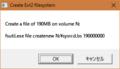 RMPrepUSB_create_ext3fs_06