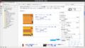 Norton_Bootable_Recovery_Tool-desktop-opera