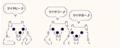 Firefox53-RobotoJAA_otf