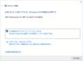 WindowsEssentials2012_.NetFramework