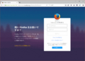 Firefox-Beta_56.0b12_window