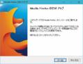 Firefox-install-beta_01