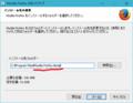 Firefox-install-beta_03