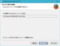 Firefox-install-beta_04