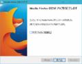 Firefox-install-beta_07