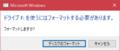Knoppix-USB-error_02